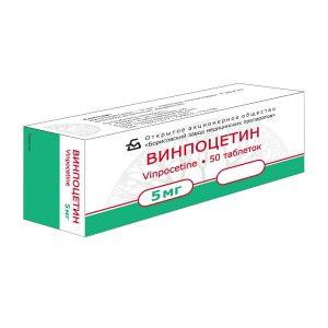 ВИНПОЦЕТИН ТАБ. 5МГ №50 БЗМ в Ярославле