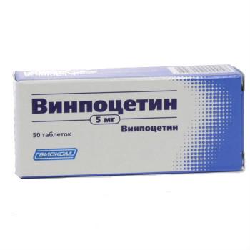 ВИНПОЦЕТИН ТАБ. 5МГ №50 БКМ в Красноярске