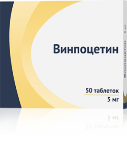 ВИНПОЦЕТИН ТАБ. 5МГ №50 ОЗН в Чебоксарах