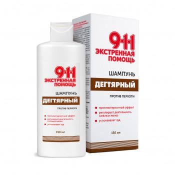 911 ЭКСТРЕННАЯ ПОМОЩЬ ШАМПУНЬ ДЕГТЯРНЫЙ 150МЛ в Екатеринбурге