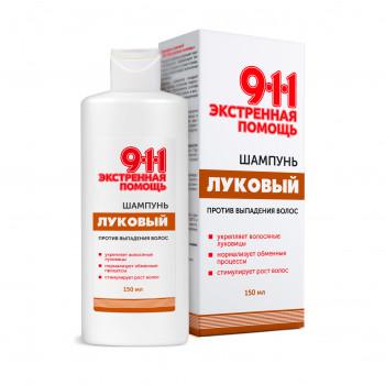911 ЭКСТРЕННАЯ ПОМОЩЬ ШАМПУНЬ ЛУКОВЫЙ 150МЛ в Екатеринбурге