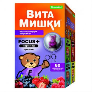 ВИТАМИШКИ ФОКУС ПЛЮС ПАСТИЛКИ ЖЕВ №60 БАД в Екатеринбурге
