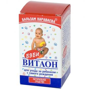 ВИТАОН БЕБИ БАЛЬЗАМ КАРАВАЕВА 30МЛ в Ярославле