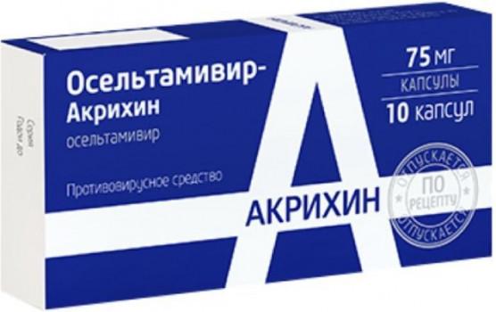 ОСЕЛЬТАМИВИР ОСЕЛЬТАМИВИР-АКРИХИН КАПС. 75МГ №10 в Санкт-Петербурге