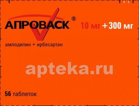 АПРОВАСК ТАБ. П.П.О. 10МГ+300МГ №56 в Ярославле