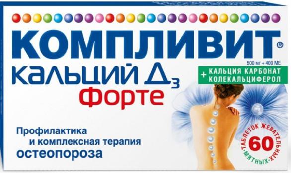 КОМПЛИВИТ КАЛЬЦИЙ Д3 ФОРТЕ ТАБ. ЖЕВ. 500МГ+400МЕ (МЯТА) №60 в Екатеринбурге