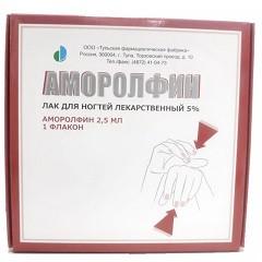 АМОРОЛФИН ЛАК ДЛЯ НОГТЕЙ. 5% 2,5МЛ в Туле