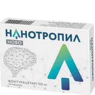 НАНОТРОПИЛ НОВО ТАБ. 100МГ №10 в Екатеринбурге
