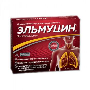 ЭЛЬМУЦИН КАПС. 300МГ №10  в Ярославле