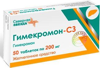 ГИМЕКРОМОН-СЗ ТАБ. 200МГ №50 в Ярославле