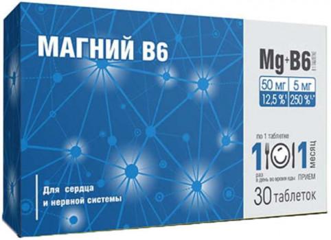 МАГНИЙ В6 ТАБ. №30 ВНФ БАД в Ярославле