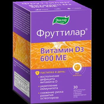 ФРУТТИЛАР ВИТАМИН Д3 ПАСТИЛКИ ЖЕВ. 600МГ №30 в Ярославле