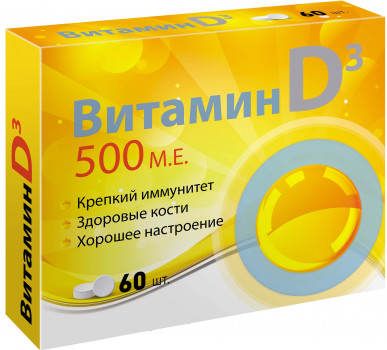 ВИТАМИН Д3 ТАБ. 500МЕ №60 БАД в Тюмени