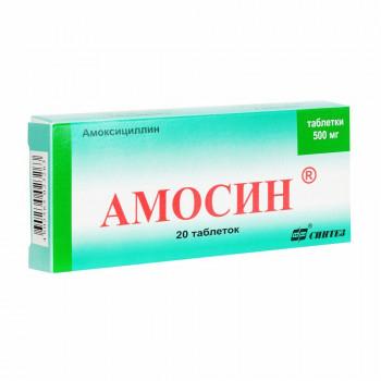АМОСИН ТАБ. 500МГ №20 в Ярославле