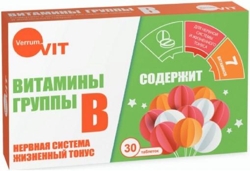 ВЕРРУМ ВИТ ВИТАМИНЫ ГРУППЫ В ТАБ. №30 БАД  в Екатеринбурге