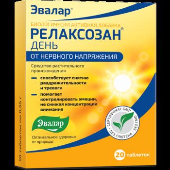 РЕЛАКСОЗАН ДЕНЬ ТАБ. №20 БАД в Екатеринбурге
