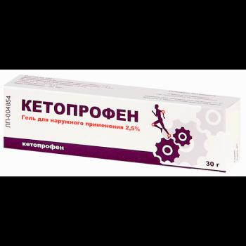 КЕТОПРОФЕН ГЕЛЬ 2,5% 30Г в Чебоксарах