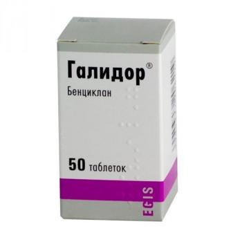 ГАЛИДОР ТАБ. 100МГ №50 в Томске