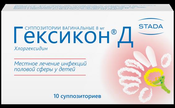 ГЕКСИКОН Д СУПП. ВАГ. 8МГ №10 в Туле