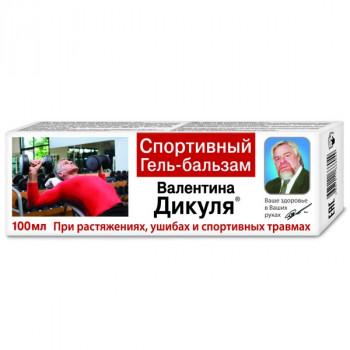 ВАЛЕНТИНА ДИКУЛЯ ГЕЛЬ-БАЛЬЗАМ СПОРТИВНЫЙ 100МЛ в Ярославле