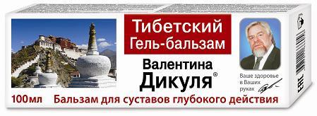ВАЛЕНТИНА ДИКУЛЯ ГЕЛЬ-БАЛЬЗАМ ТИБЕТСКИЙ 100МЛ в Томске