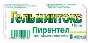 ГЕЛЬМИНТОКС ТАБ. П.П.О. 125МГ №6 в Чебоксарах
