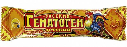 ГЕМАТОГЕН РУССКИЙ ДЕТСКИЙ 40Г БАД в Хабаровске