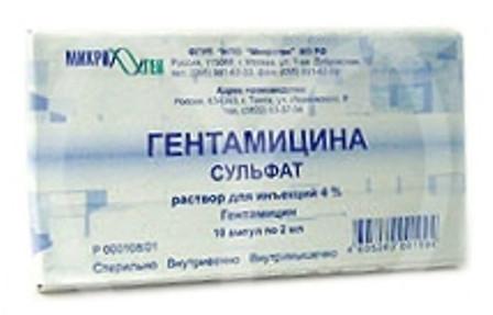 ГЕНТАМИЦИН Р-Р В/В И В/М 40МГ/МЛ 2МЛ №10  в Чебоксарах