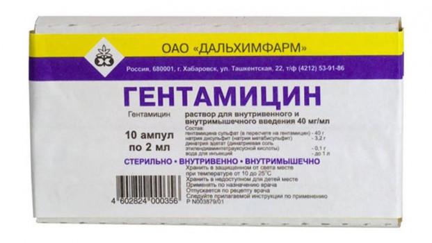 ГЕНТАМИЦИН Р-Р В/В И В/М 40МГ/МЛ 2МЛ №10 ДХФ в Екатеринбурге