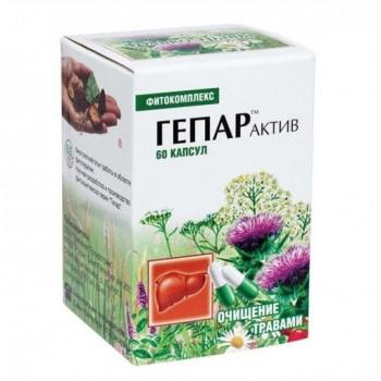 ГЕПАР-АКТИВ КАПС. №60 БАД в Челябинске
