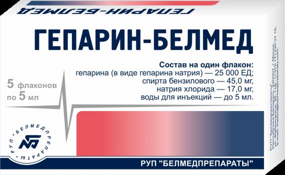 ГЕПАРИН Р-Р ДЛЯ ИН. 5000МЕ/МЛ 5МЛ №1 БМП в Хабаровске