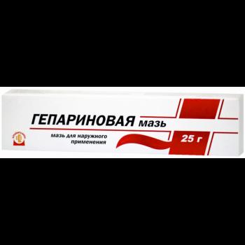 ГЕПАРИНОВАЯ МАЗЬ 25Г АЛВ в Хабаровске