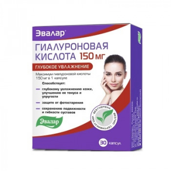 ГИАЛУРОНОВАЯ КИСЛОТА КАПС. 150МГ №30 БАД в Ярославле