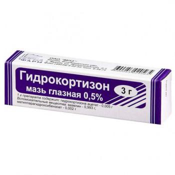 ГИДРОКОРТИЗОН МАЗЬ ГЛАЗН. 0,5% 3Г МПЗ в Томске