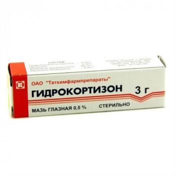 ГИДРОКОРТИЗОН МАЗЬ ГЛАЗН. 0,5% 3Г ТХП в Томске
