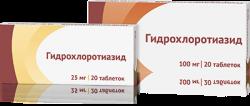 ГИДРОХЛОРОТИАЗИД ТАБ. 100МГ №20 ОЗН в Чебоксарах