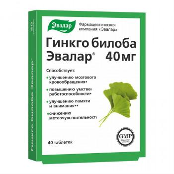 ГИНКГО БИЛОБА ТАБ. 40МГ №40 БАД в Чебоксарах
