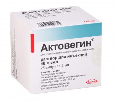 АКТОВЕГИН Р-Р ДЛЯ ИН. 40МГ/МЛ 2МЛ №25 СТС в Тюмени