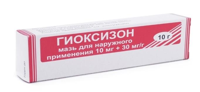 ГИОКСИЗОН МАЗЬ 10Г МПЗ в Екатеринбурге