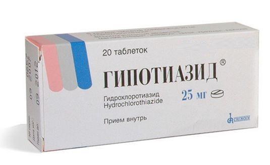 ГИПОТИАЗИД ТАБ. 25МГ №20 в Томске