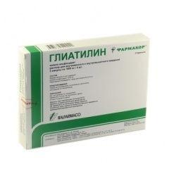 ГЛИАТИЛИН Р-Р В/В И В/М 250МГ/МЛ 4МЛ №3 в Ярославле