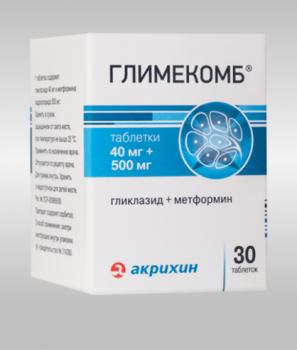 ГЛИМЕКОМБ ТАБ. 40МГ+500МГ №60 в Хабаровске