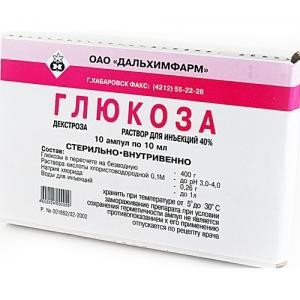 ГЛЮКОЗА Р-Р В/В 40% 10МЛ №10 ДХФ в Хабаровске