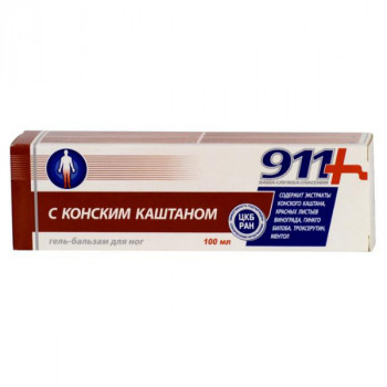 911 КОНСКИЙ КАШТАН ГЕЛЬ-БАЛЬЗАМ ДЛЯ НОГ 100МЛ в Ярославле