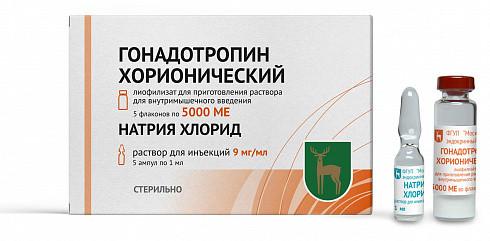 ГОНАДОТРОПИН ХОРИОНИЧЕСКИЙ ЛИОФ В/М 5000МЕ 5МЛ №5 в Томске