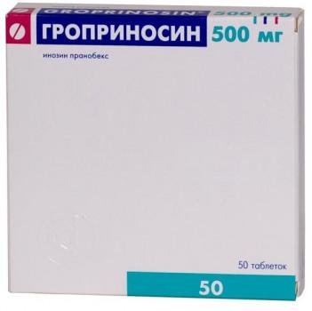 ГРОПРИНОСИН ТАБ. 500МГ №20 в Чебоксарах