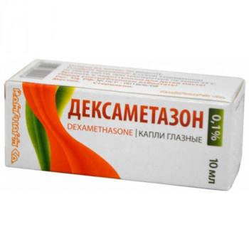 ДЕКСАМЕТАЗОН КАПЛИ ГЛ. 0,1% 10МЛ РМК в Екатеринбурге