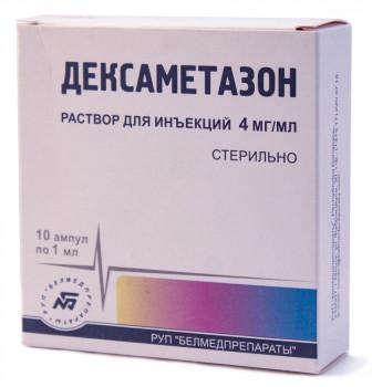 ДЕКСАМЕТАЗОН Р-Р ДЛЯ ИН. 4МГ/МЛ 1МЛ №10 БМП в Чебоксарах