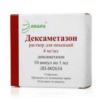 ДЕКСАМЕТАЗОН Р-Р ДЛЯ ИН. 4МГ/МЛ 1МЛ №10 ЭЛР в Туле