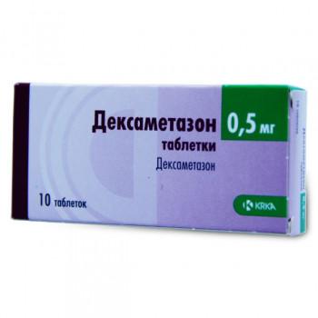 ДЕКСАМЕТАЗОН ТАБ. 0,5МГ №10 КРК в Ярославле